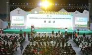 2018年郴州农博会湘嗡嗡蜂蜜新品亮相喜获金奖