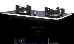 台湾厨房电器品牌故事页面