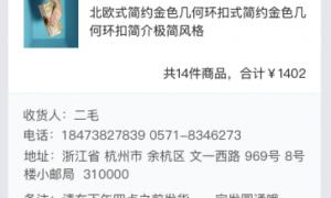 千牛如何设置自动催付/核对收货地址/退货提醒?
